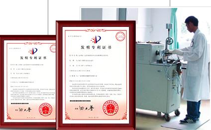 PVC热利记体育sbobet app实验中心