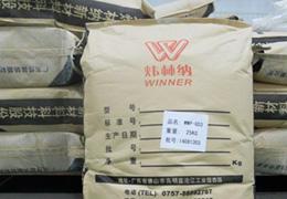 【河南】时间冲不淡客户对炜林纳管材环保钙锌稳定剂的厚爱