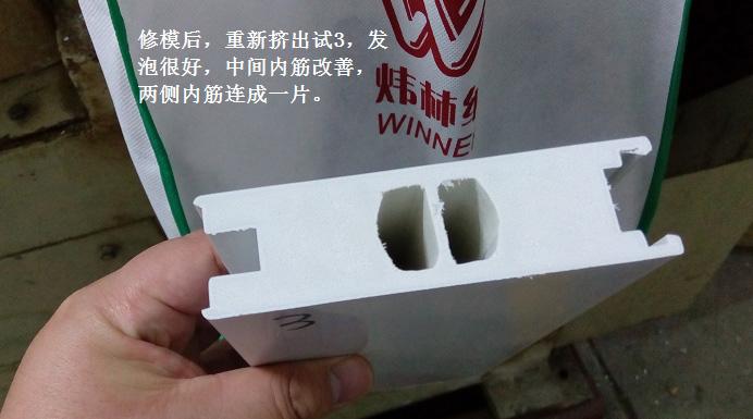 【广东】惠州客户用我司PVC发泡专用一包化助剂生产的门框成功送样美国客户