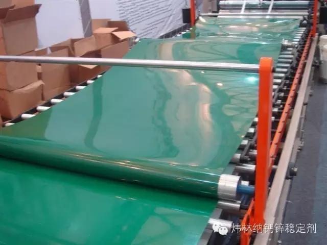 【上海】PVC输送带用稀土钙锌复合热稳定剂,光亮度好无析出,您试过吗?