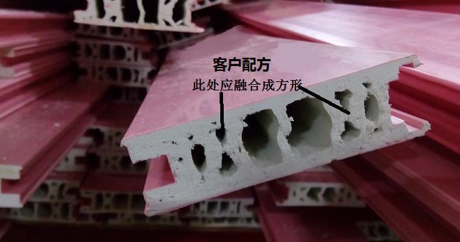 【江苏】炜林纳钙锌稳定剂,发泡型材厂选择,客户用订单回馈