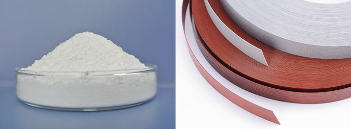 封边条(稀土)钙锌稳定剂