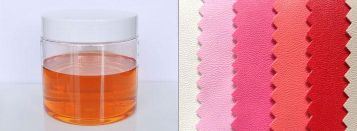 人造革液体钡锌稳定剂